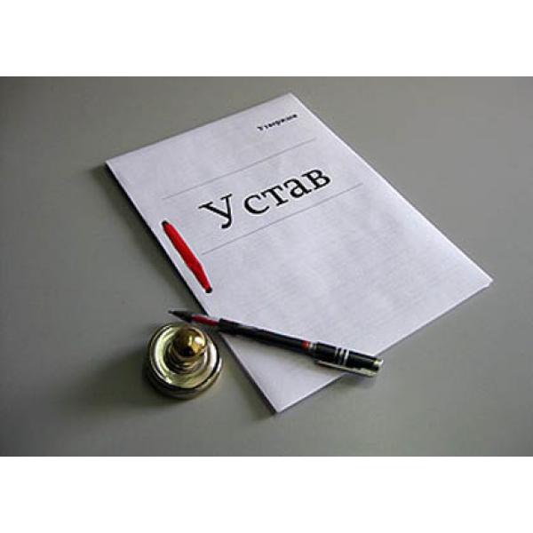 Регистрация радиостанции (пошаговая инструкция)