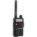 Портативная радиостанция Kenwood TK-F8 UHF