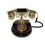 Выбираем радиотелефон.