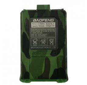 Аккумулятор Baofeng BL-5 camo