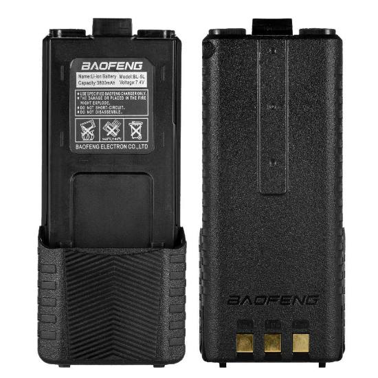 Аккумулятор Baofeng BL-5L