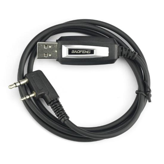 Программатор Baofeng (USB)