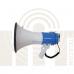 Электромегафон PА - 663 c USB