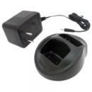 Зарядное устройство «стакан» для радиотрубки Senao SN-H358R Ultra