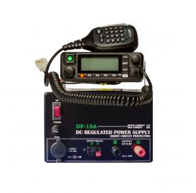 Автомобильная цифровая радиостанция Аргут А-701 UHF