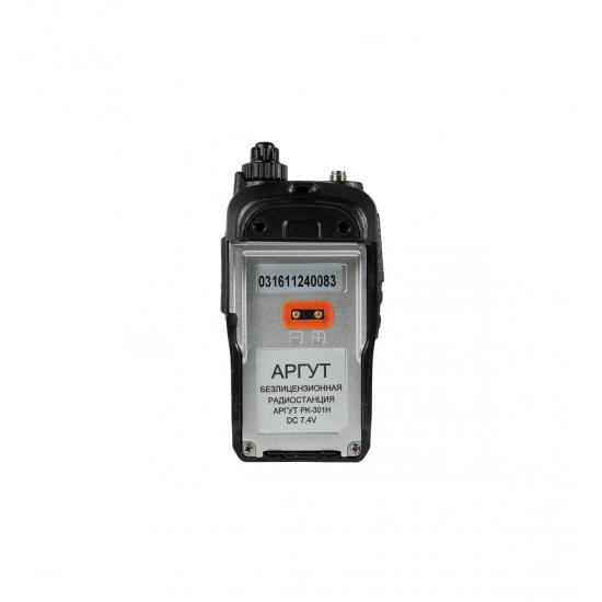 Портативная радиостанция Аргут РК-301Н UHF