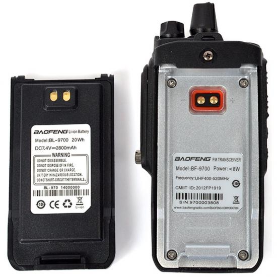 Аккумулятор Baofeng BL-9700