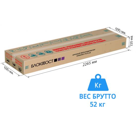Металлодетектор высокочувствительный Блокпост PC B18