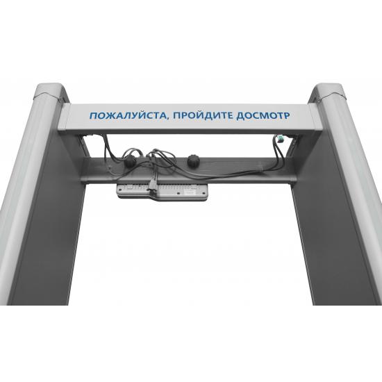 Металлодетектор Блокпост PC Z 1800 MK