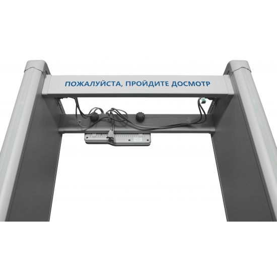 Металлодетектор Блокпост PC Z 400 MK