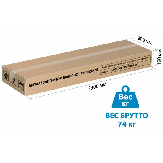 Металлодетектор Блокпост PC 3300 M
