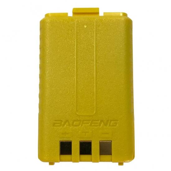 Аккумулятор Baofeng BL-5 yellow