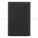 Чехол силиконовый для Xiaomi Power Bank 10000 mAh Black