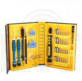 Профессиональный набор инструментов Ya Xun YX-6028C
