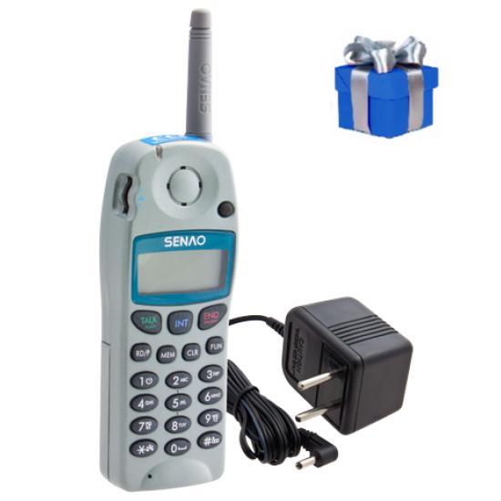 Дополнительная трубка Senao SN-H358 R ULTRA + подарок
