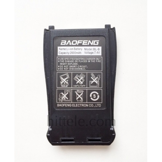 Аккумулятор Baofeng BL-B