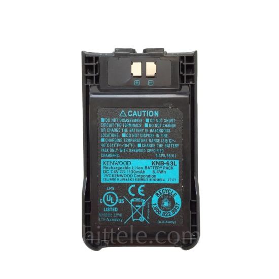 Аккумулятор Kenwood KNB-63L Original
