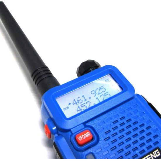 Портативная двухдиапазонная радиостанция Baofeng UV-5R Blue