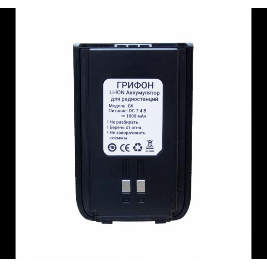 Аккумулятор Грифон G-6 Li-ion 1800 mAh