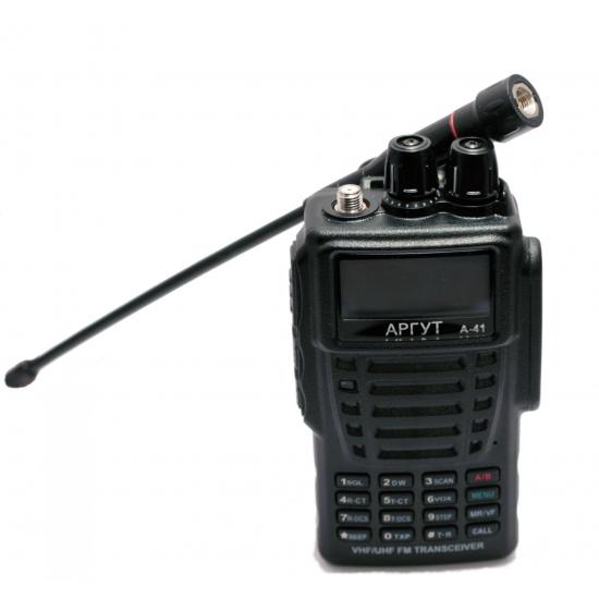 Портативная двухдиапазонная радиостанция Аргут А-41 NEW