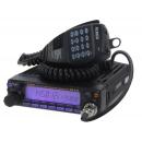 Автомобильная радиостанция Alinco DR-635T