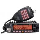 Автомобильная радиостанция Alinco DR-138