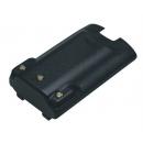 Аккумулятор Vertex Standard FNB-92Li-IS