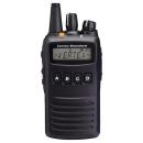 Портативная радиостанция Vertex VX-454 UHF