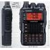 Портативная радиостанция Yaesu VX-8DR