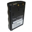 Ni-MH Аккумулятор BP-215N (7,2В/1600мАч) для IC-M1V