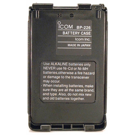 Кейс для аккумуляторов BP-226 для IC-M88/F50/F60
