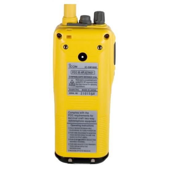 Морская портативная радиостанция Icom IC-GM1600