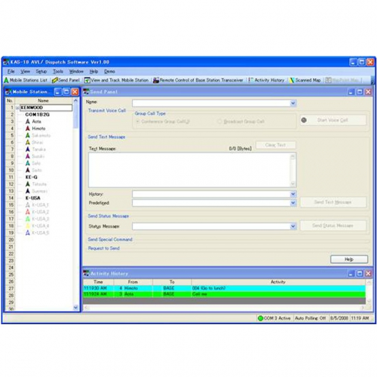 Программа диспетчера Kenwood KAS-10M