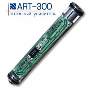 Антенный усилитель ART-300
