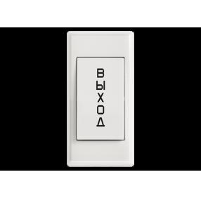 Кнопка механическая NOVIcam B20 накладная