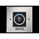 Кнопка бесконтактная с подсветкой NOVIcam B50SL врезная