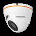 Камера видеонаблюдения IP купольная NOVIcam BASIC 22 уличная