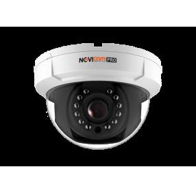 Камера видеонаблюдения 4в1 купольная NOVIcam FC11 PRO внутренняя