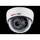 Камера видеонаблюдения 4в1 купольная NOVIcam FC27 PRO внутренняя