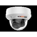 Камера видеонаблюдения 4в1 купольная NOVIcam FC58VX PRO уличная