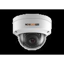 Камера видеонаблюдения IP NOVIcam NC32VP PRO уличная