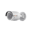 Камера видеонаблюдения IP NOVIcam NC83WP PRO уличная
