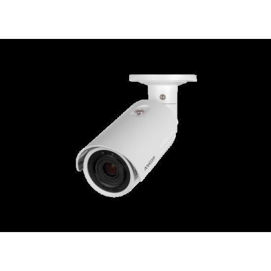 Камера видеонаблюдения IP NOVIcam PRO 48 уличная