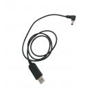 Адаптер Терек БП-РК USB