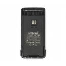 Аккумулятор BP-5Li для Track-5 1800 mАh