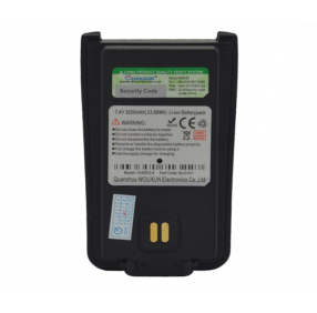 Аккумулятор Wouxun для KG-828/KG-988 3200 mАh