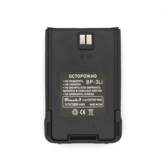 Аккумулятор BP-3Li для Track-3 1800 mАh