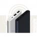 Внешний аккумулятор Xiaomi Power Bank 2 10000 mAh 2USB Black