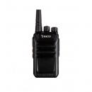 Портативная радиостанция Racio R110